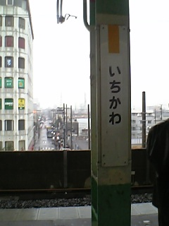 20060301094751