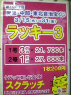 20060317084408