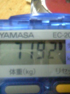 20060407091808