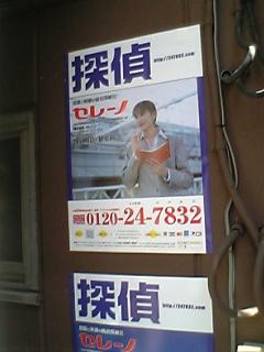 20060410085109