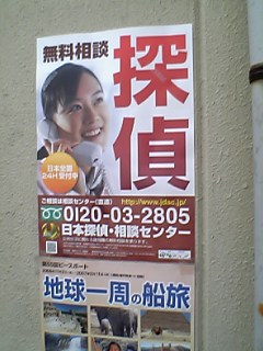 20060412092705