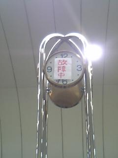 20060415163014
