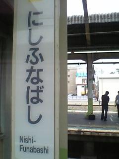 20060706193622