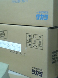 20060823135417