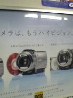20060919200650