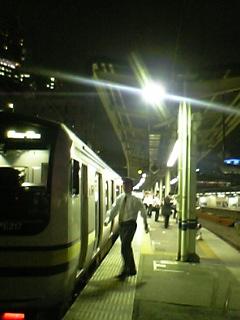 20060929205458