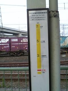 20061021152531