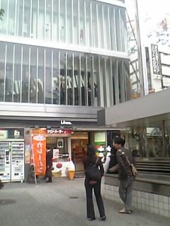 20061104120745