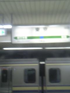 20070207084058