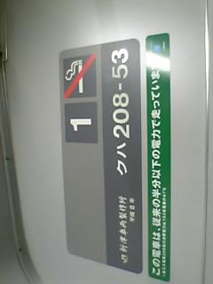 20070312230830
