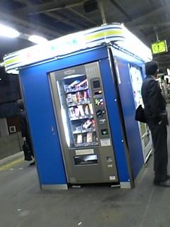 20071122234106