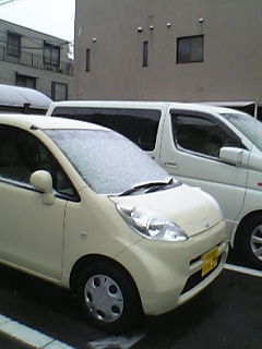 20080123094907