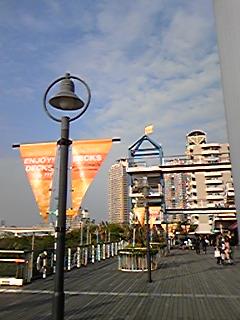 20080420202656