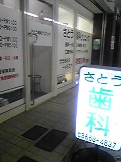 20080501194344