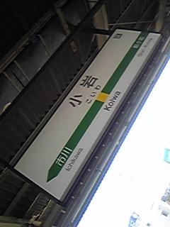 20080506111011