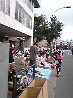 20080726165054