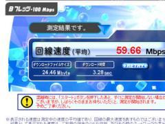 hikari_070915.jpg