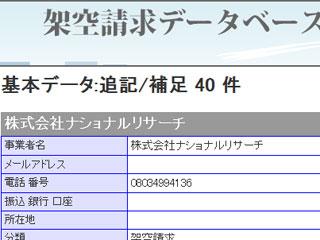 kaku_070723.jpg