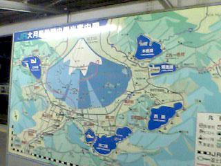 otuki_070107.jpg