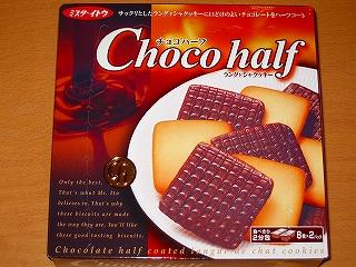 お菓子H20.3.5