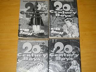 21世紀少年H20.9.10