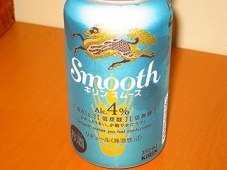 ビール1H20.9.21
