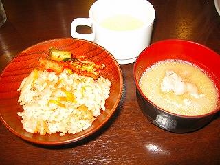 料理4H20.10.5