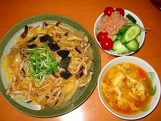 和風きのスパゲティーH20.10.13