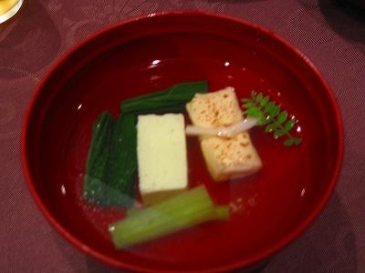 料理4H20.10.19