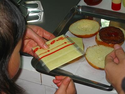 チーズH20.11.23