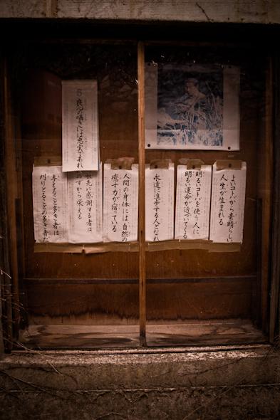 20110312.jpg