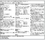 [7.0]杏子B