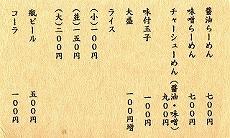 s-s-無題-2