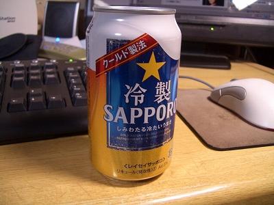 冷製 SAPPORO