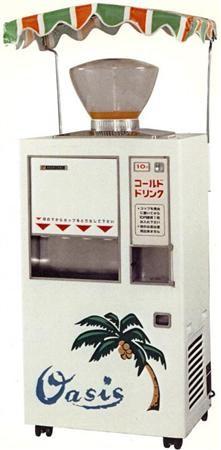 懐かしい自販機