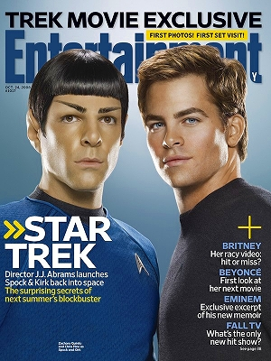 Star Trek XI 英国