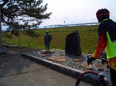 黒部川右岸 旧北陸道芭蕉の碑
