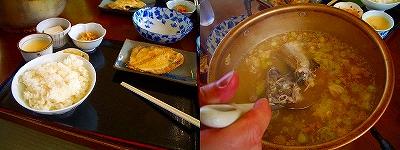 ドライブイン金森で鱈汁定食。モッケー!!!