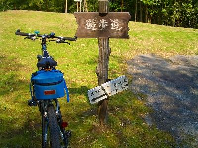 高岡水道つつじ公園から出発。