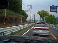 関東の渋滞を舐めたらアカン…