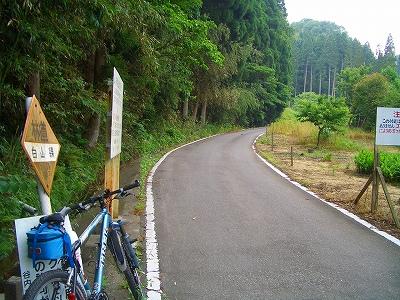 2009_0606_01.jpg