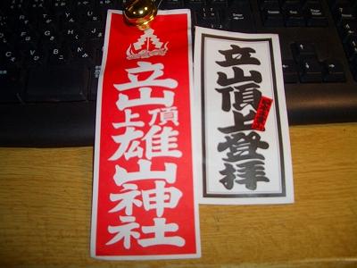 2009_0807_02