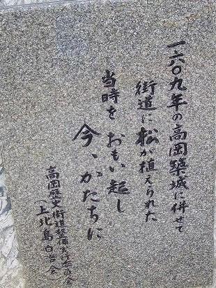 2009_0616_02