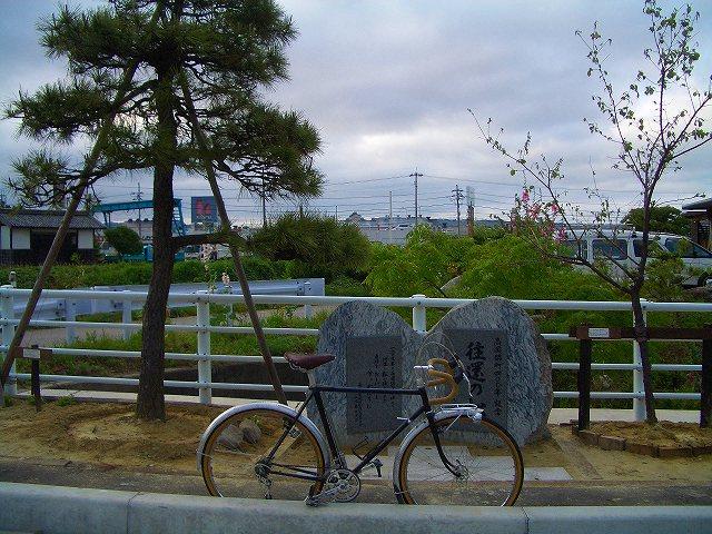 2009_0616_01