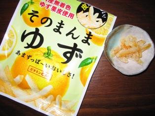 blog 004小