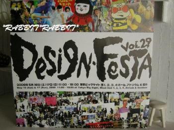 DSCN33481.jpg