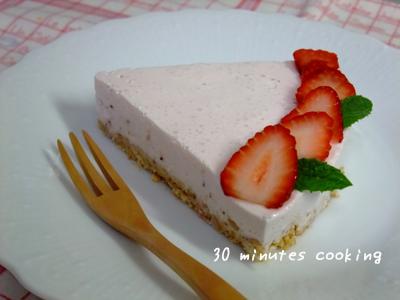 Recipes839
