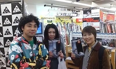 上村さん&えいみ&Pan