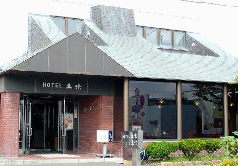 ホテル五味の外観