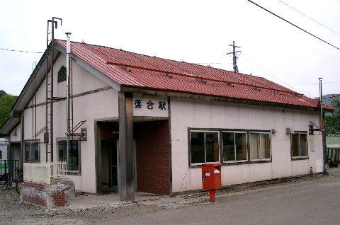 落合駅の駅舎